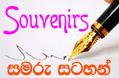 Siyalla Souvenirs
