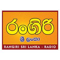 Rangiri Sri Lanka Radio live Streaming