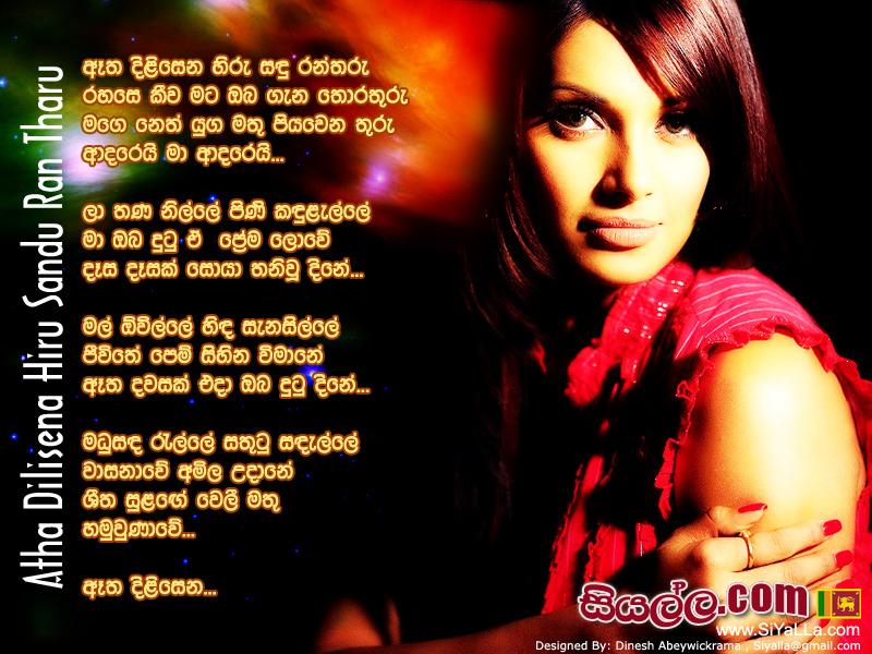 image Sri lanka new badu 5