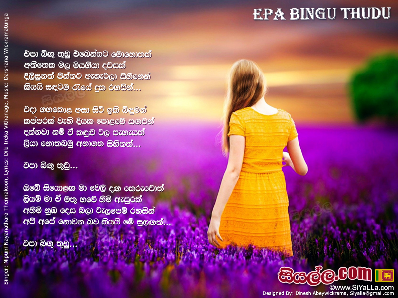 Epa Bingu Thudu Ebennata Mohothak