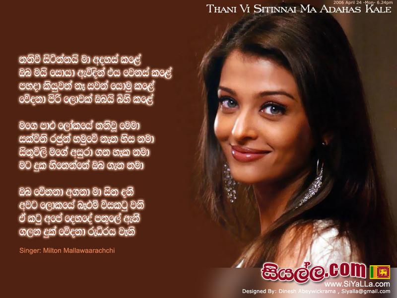 Lyric new song lyrics : Thanivi Sitinnai Ma Adahas Kare - Milton Mallawaarachchi | Sinhala ...