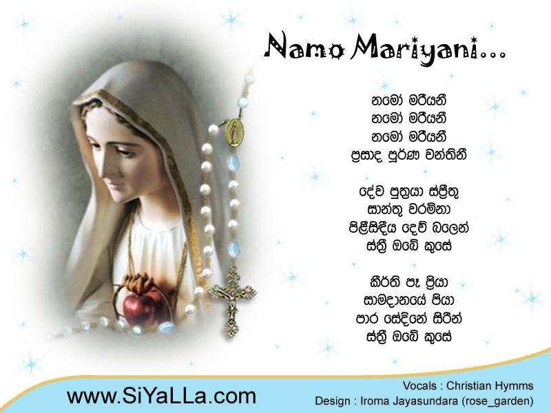 Namo Mariyani - Christian Hymms