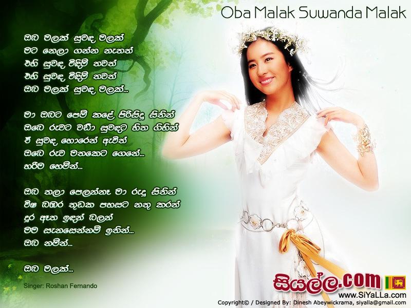 Ideas 60 Of Sinhala Wedding Songs List Javiergutierrezcaballero