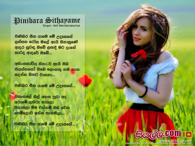 Pinibara Seetha Yame Me Udasane - Neil Warnakulasuriya