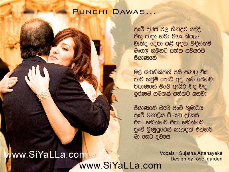 Sinhala hukana wala katha newhairstylesformen2014 com