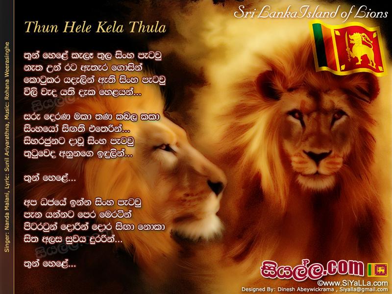 Sinhala Nisadas For Friends Portal World Baby Contest