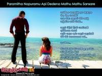 Siyapathak Pipuna - Sinhala Songs