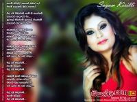 Theekshana Anuradha MP3 Songs - List 2 - Top Sinhala MP3 ...