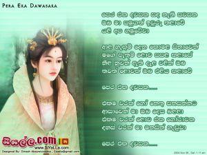 Pera Eka Dawasaka Sanda Neti Savasaka Sinhala Lyric