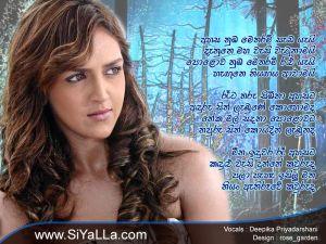 Ahasa Numba Metaram Seda Yai Sinhala Lyric