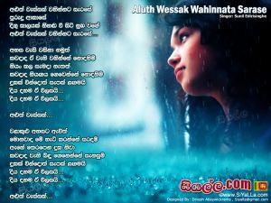 Aluth Wessak Wahinnata Sarase Sinhala Lyric