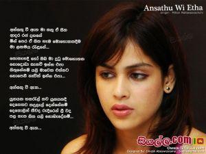 Ansathu Wi Etha Ma Sathu E Sitha
