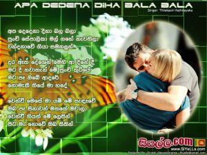 Apa Dedena Diha Bala Bala Sinhala Lyric