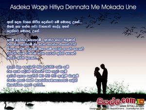 Asdeka Wage Hitiya Dennata Me Mokada Une Sinhala Lyric