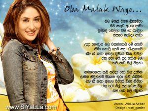 Oba Malak Wage Hina Hila Sinhala Lyric