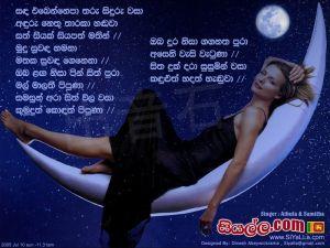 Sanda Ebennepa Tharu Siduru Wasa Sinhala Lyric