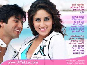 Awa Pemwatha Awa Sinhala Lyric