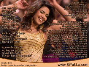 Semadena Mana Pinawana Wilasina Sinhala Lyric