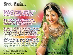 Bindu Bindu Mal Wasse Temennata Epa Sinhala Lyric
