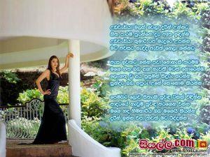 Udavadiya Malak Wela Durin Unnata Sinhala Lyric