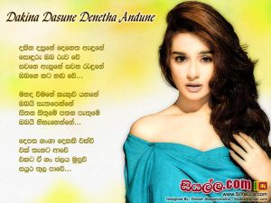 Dakina Dasune Denetha Andune Sinhala Lyric
