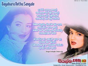 Dayabara Nethu Sangale