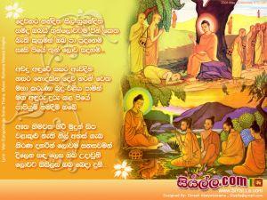 Dewu Nara Nanditha Sila Suganditha Samida Obai