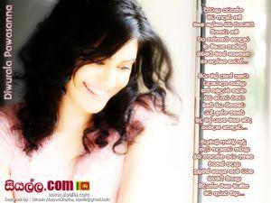 Diwurala Pawasanna Mata Adare Nam Sinhala Lyric