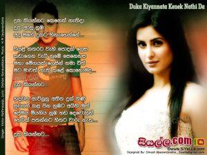 Duka Kiyannata Kenek Nathi Da Sinhala Lyric