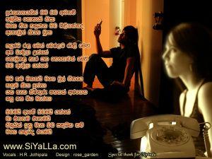 Durakatanayakin Mama Oba Amatami Sinhala Lyric