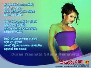 Duras Wannata Sithana Hema Wita Sinhala Lyric