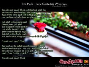 Eda Meda Thura Kandulata Wiwarawu Das Piyan Path Kawulu Wasa Sinhala Lyric