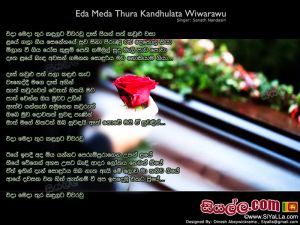 Eda Meda Thura Kandulata Wiwarawu Das Piyan Path Kawulu Wasa