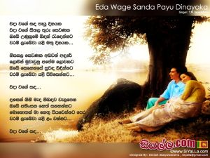 Eda Wage Sanda Payu Dinayaka Sinhala Lyric