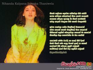 Nihanda Kalpana Lowaka Thaniwela Oba Handai Sinhala Lyric