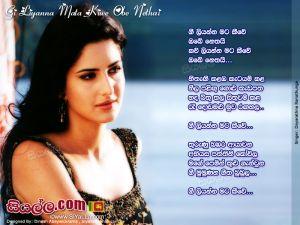 Gi Liyanna Mata Kiwe Obe Nethai Sinhala Lyric