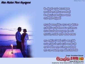Man Mulavi Para Asagena Sinhala Lyric