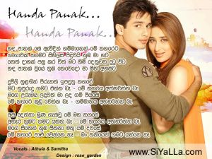 Handa Panak Se Awidin Sinhala Lyric