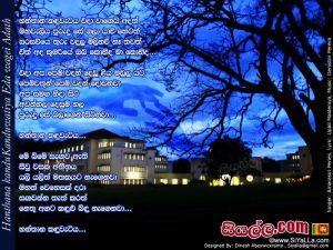 Hanthana Kanduwatiya Eda Wagei Adath Sinhala Lyric