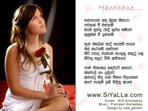 Hantane Kandu Muduna Sisara Sinhala Lyric