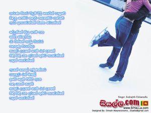 Tharuna Sitata Ridum Didi Noin Paluwe Sinhala Lyric