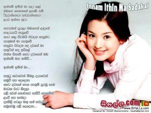 Innam Ithin Maa Sadakal Sinhala Lyric