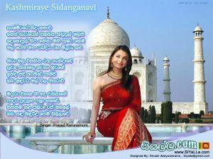 Kaashmiraye Sidanganavi