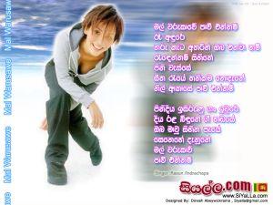 Mal Warusawe Pawi Ennam Sinhala Lyric