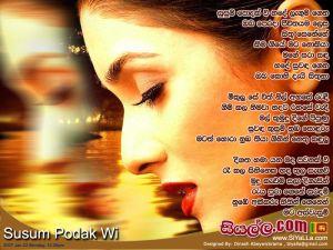 Susum Podak Wi Hade lagum Gena Sinhala Lyric
