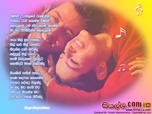 Viinavi Urathalaye Randenna Satsara Rawu Naganna Sinhala Lyric