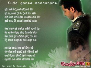 Kuda Game Maddahane Sinhala Lyric