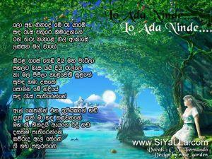 Lo Ada Ninde Me Reyame Sinhala Lyric
