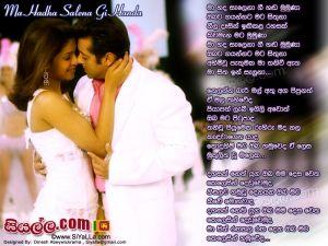 Ma Hada Salena Gi Handa Mumuna Sinhala Lyric