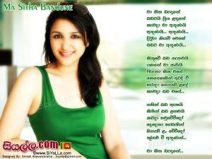 Ma Sitha Bandune Obatai Priya Landune Sinhala Lyric